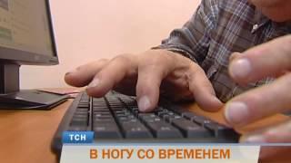 В Перми открылись компьютерные курсы для глухих горожан(, 2016-06-29T05:22:01.000Z)