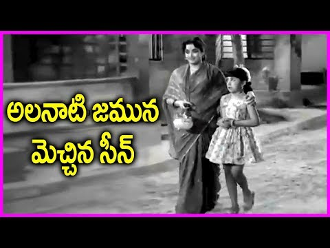 Letha Manasulu - Telugu Movie Super Hit Scene - Haranath, Jamu, Kutti Padmini