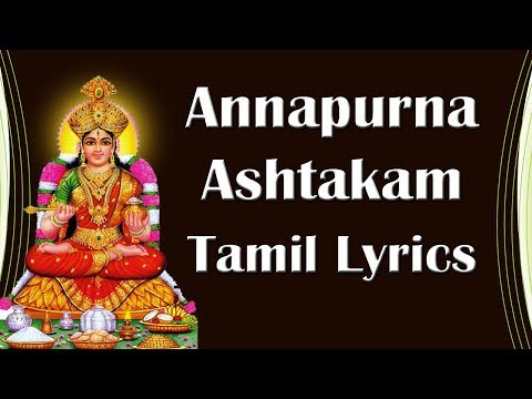 DIWALI  | Annapurna Ashtakam  Tamil Lyrics - Devotional Lyrics - Easy to Learn - BHAKTHI