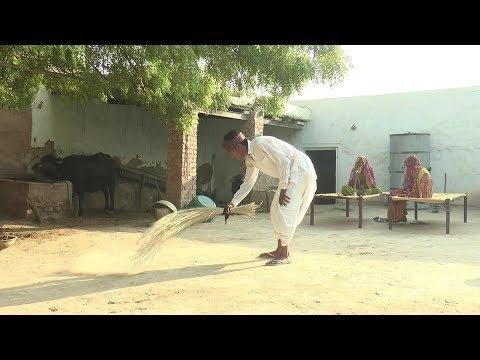 2025 मै लुगाईया गी चोधर.... आदमी गी झाडू.... Rajasthani Sort FILM