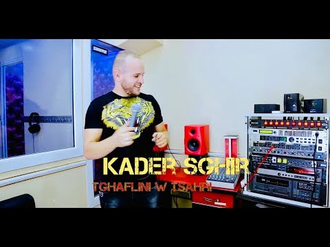 Cheb Kader Sghir Tghaflini w Tasahri [Clip Officiel] Avec Tipo Bel Abbes 2018