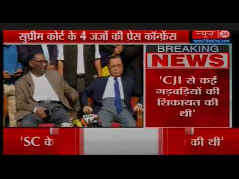 For first time 4 Supreme Court judges address Media