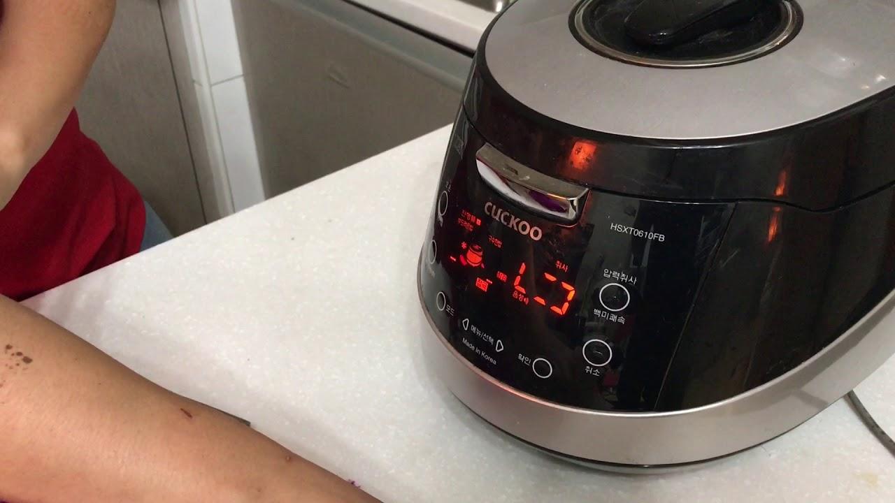 Cuckoo Korean Premium Pressure Rice Cooker Youtube