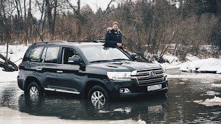 Бородатая Езда  Toyota Land Cruiser 200