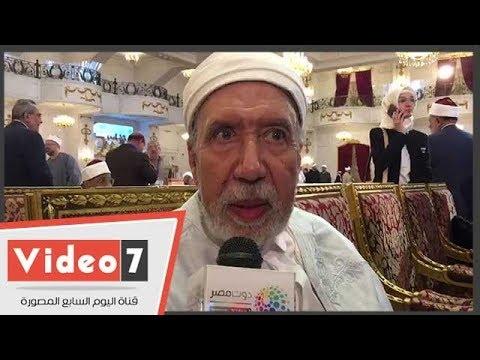 مفتى تونس: مؤتمر الإفتاء هذا العام يناقش قضايا الساعة  - 21:54-2018 / 10 / 16