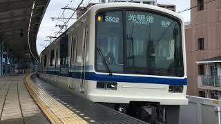 泉北高速鉄道5000系5501f(普通光明池行き) 深井駅発車‼️