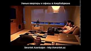 """Система """"умный дом"""" в малогабаритной квартире"""