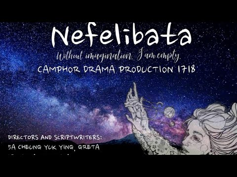 2017-18 Inter-house Drama Competition CAMPHOR House 《Nefelibata》