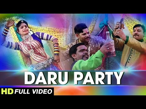 Daru Party   Fagan 2017   नंदन रावत   Full HD VIDEO   Rajasthani DJ Hit Fagun Video   PRG Music