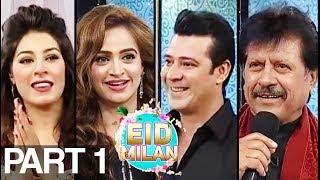 Eid Milan Show - Eid Day 2 - Part 1 | Aplus Eid Special Transmission