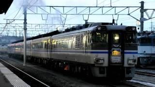 2011/2/27撮影 米子 「ありがとうキハ181系」号の米子駅でのエンジン始...