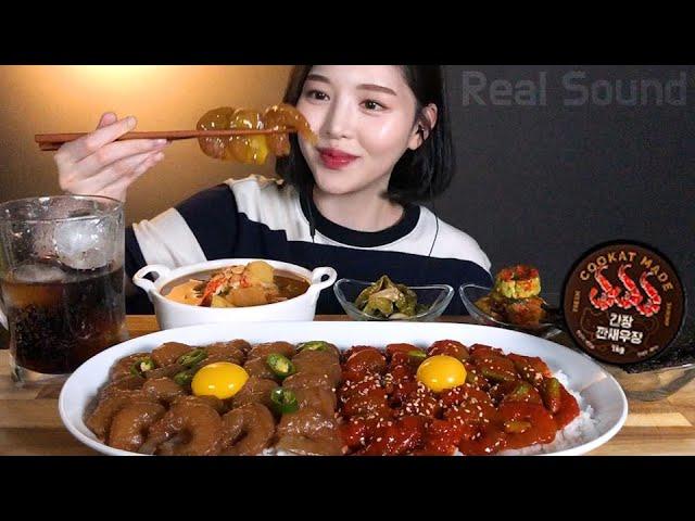 SUB[광고]깐새우장 먹방 간장새우 양념새우 흰쌀밥 꽃게된장찌개 리얼사운드 Soy Sauce Marinated Shrimp