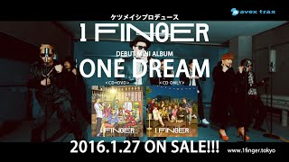 1 FINGER / 1st MINI ALBUM「ONE DREAM」ダイジェスト