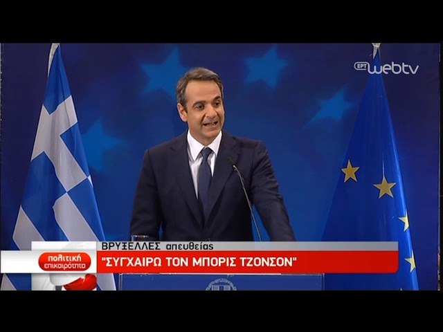 <span class='as_h2'><a href='https://webtv.eklogika.gr/minyma-sigoyrias-kai-aytopepoithisis-toy-prothypoyrgoy-13-12-2019-ert' target='_blank' title='Μήνυμα σιγουριάς και αυτοπεποίθησης του πρωθυπουργού | 13/12/2019 | ΕΡΤ'>Μήνυμα σιγουριάς και αυτοπεποίθησης του πρωθυπουργού | 13/12/2019 | ΕΡΤ</a></span>