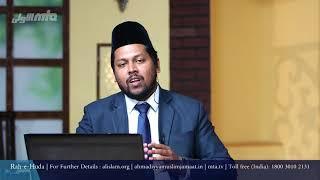 Urdu Rahe Huda 14th Oct 2017 Ask Questions about Islam Ahmadiyya