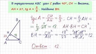 Задача 6 №27357 ЕГЭ по математике. Урок 46