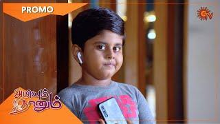 Abiyum Naanum - Promo | 30 April 2021 | Sun TV Serial | Tamil Serial