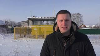 В 20км от Ульяновска в  Бирючёвке нет Газа! Жители возмущенны!