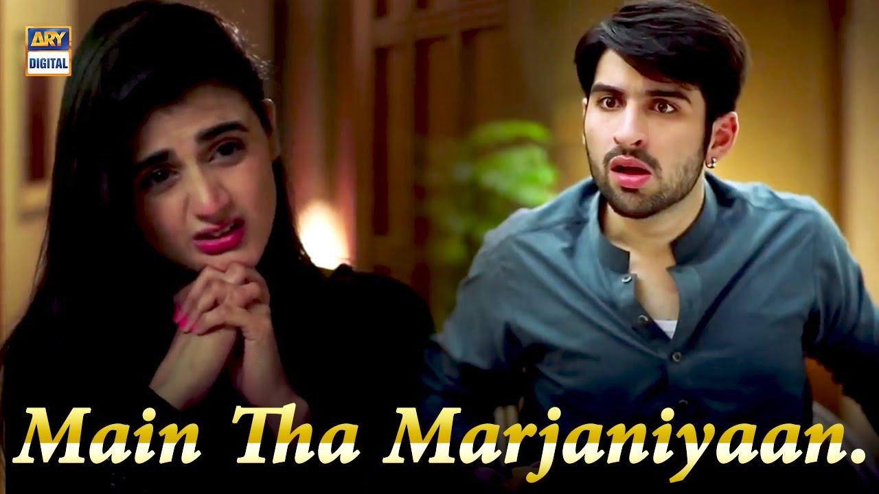 Mein Tha Marjaniyan  | Muneeb Butt  & Hira Mani | ARY Telefilms