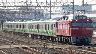 EF81 141牽引 横浜線E233系H015編成 KY入場配給