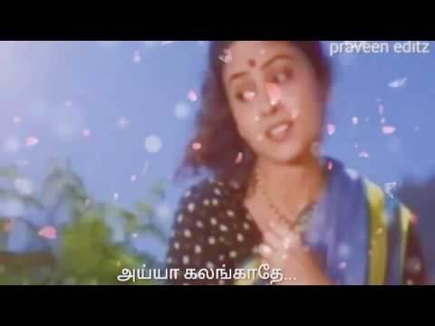 Valka Nadagama Song || Seevalaperi Pandiyan Songs || Tamil Old Song