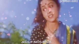 Valka nadagama song || seevalaperi pandiyan songs || tamil old song