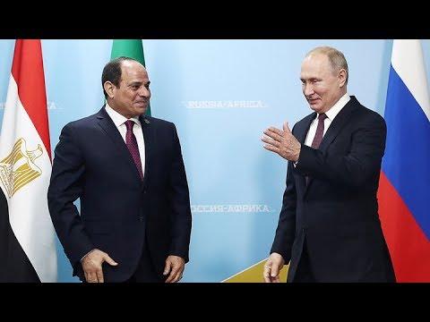 """Заявление для СМИ Путина и ас-Сиси по итогам саммита """"Россия - Африка"""". Полное видео"""