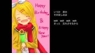 http://www.nicovideo.jp/watch/sm17356785 genです。 昨年の鏡音誕で投...