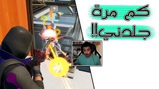 Fortnite | !!😨 مش معقول !!والله هذا أقوى لاعب