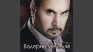 Download Текила-любовь Mp3 and Videos