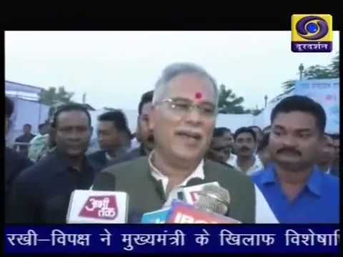Chhattisgarh ddnews 02 12 19  Twitter @ddnewsraipur