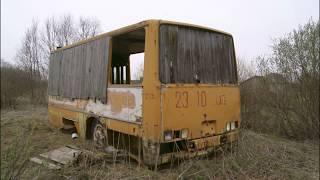 Списанные  и  заброшенные автобусы /икарус/ лиаз /лаз ////.....