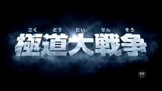 出演/市原隼人、成海璃子、リリー・フランキー、高島礼子、 青柳翔、渋...