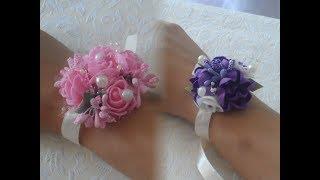 Бутоньерки для подружек невесты.