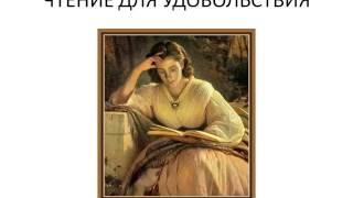 Польский за месяц (Вебинар Светланы Серёгиной)