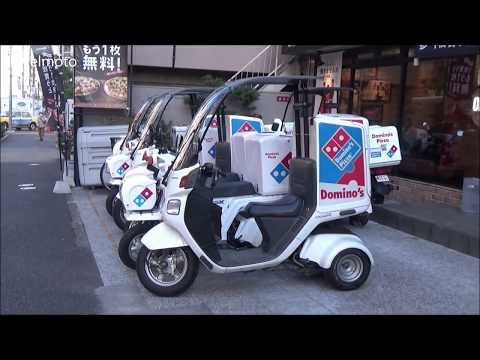 Japanese Motorbike food Delivery system