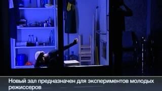 Премьера Театра Наций  - спектакль