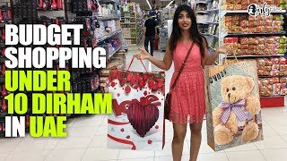 Cheapest Shopping Market in UAE | Curly Tales MP3