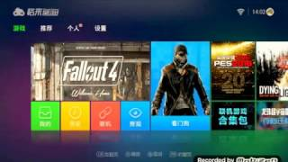 Download lagu How to download Xbox 36