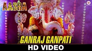 Ganraj Ganpati – Aasra |Sadanand Shetty, Atul K, Sunil Pal, Rahul P & Omkardas M| Abhijeet Kaushambi