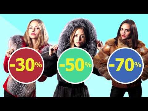"""Салон верхней одежды Морозко - ролик """"Выставка-продажа"""""""
