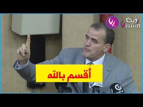 """شاهد وزير التجارة كمال رزيق ينتفض ضد """"عصابة التجار"""".. والمسؤولين الحقارين"""