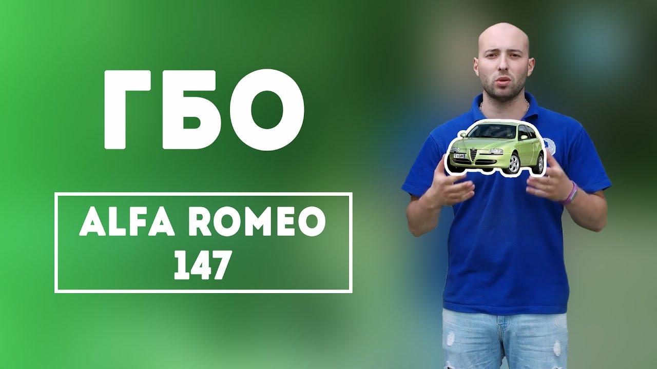 Ремонт альфа ромео 1.6 ТС (ЧАСТЬ 6)