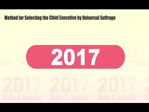 Method for Selecting the Chief Executive by Universal Suffrage