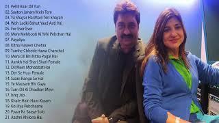 Alka Yagnik Kumar Sanu, रोमांटिक हिंदी गाने   नवीनतम बॉलीवुड 90 के दशक के सदाबहार गीत,