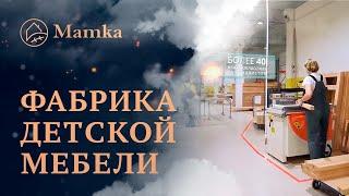 видео Купить детский шкаф на woodright-kids.ru