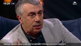Комаровский: После избрания Зеленского президентом у меня и у многих других людей появилась надежда