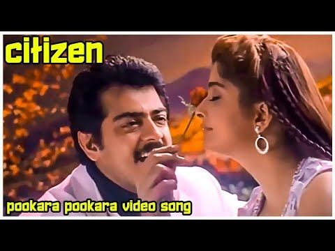 Pookara Pookara Video Song - Citizen | Ajith Kumar | Meena |Vasundhara Das | Deva