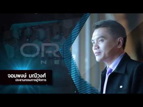 วีดีโอบรรยายแผนการตลาดออริจินอล โกลด์ -[ Original Gold - Marketing plan ]