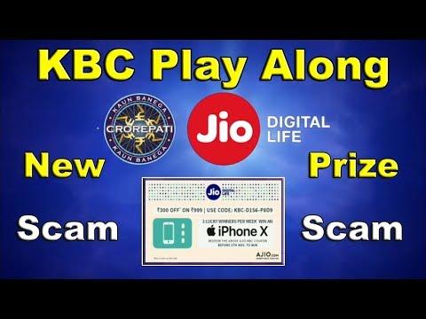 KBC Play Along New Gift iPhone X Scam | KBC GBJJ Scam | [Hindi - हिंदी]